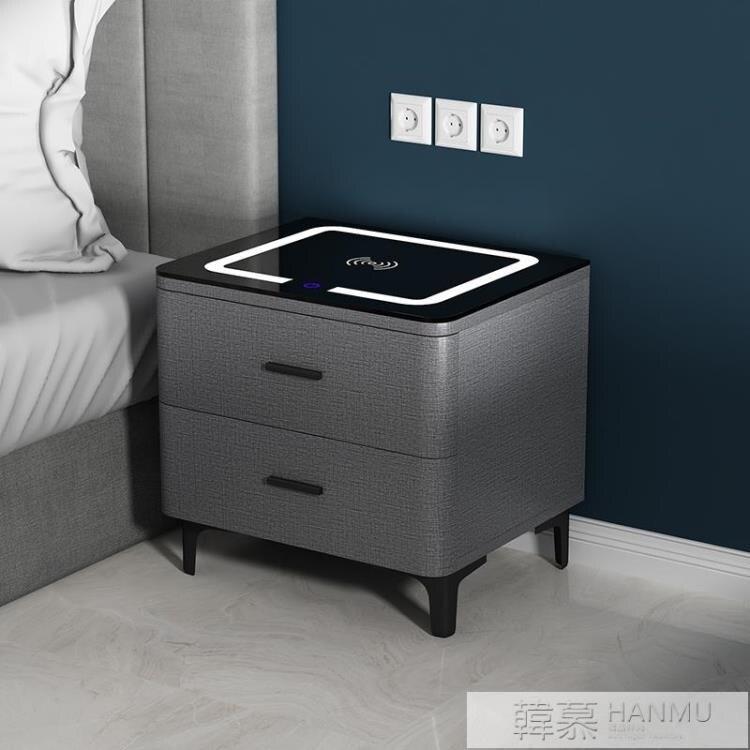 北歐簡約現代智慧USB無線電充迷你小型床頭櫃儲物櫃邊角櫃收納櫃