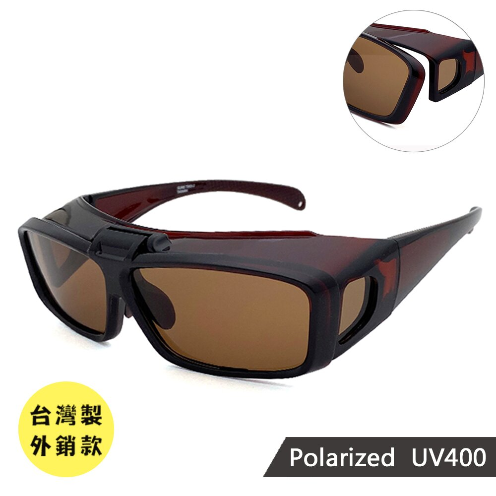 MIT上翻式偏光太陽眼鏡 外銷款 方框茶色墨鏡 抗UV/可套鏡(80832)