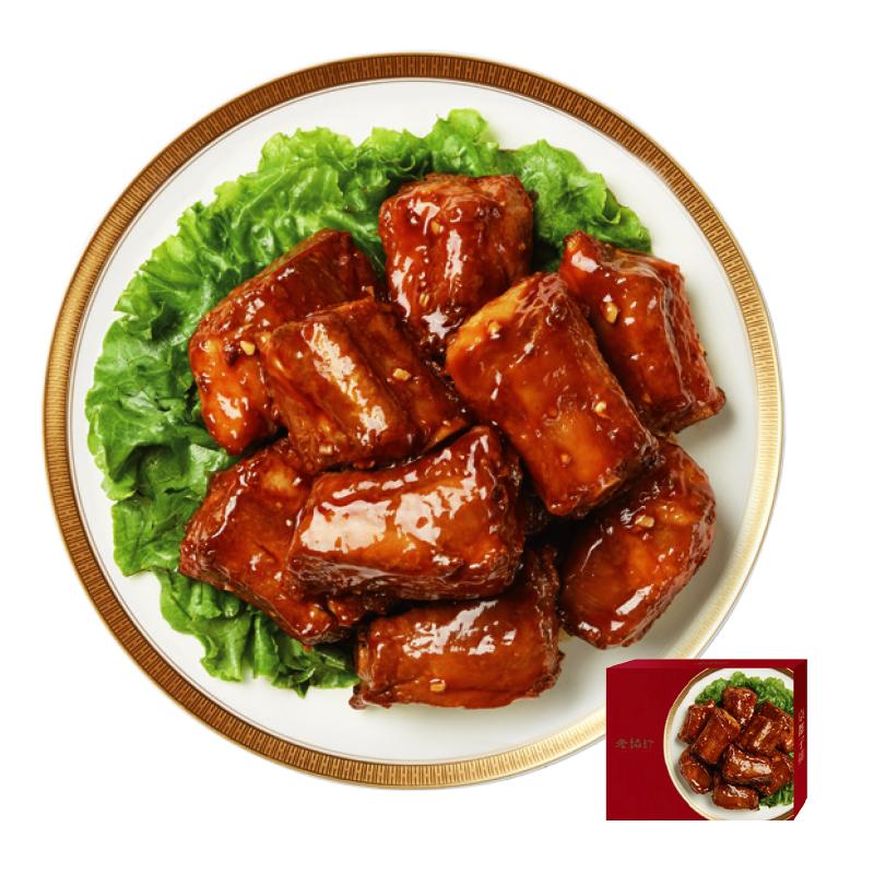 [年菜]老協珍-京都子排458g(冷凍)