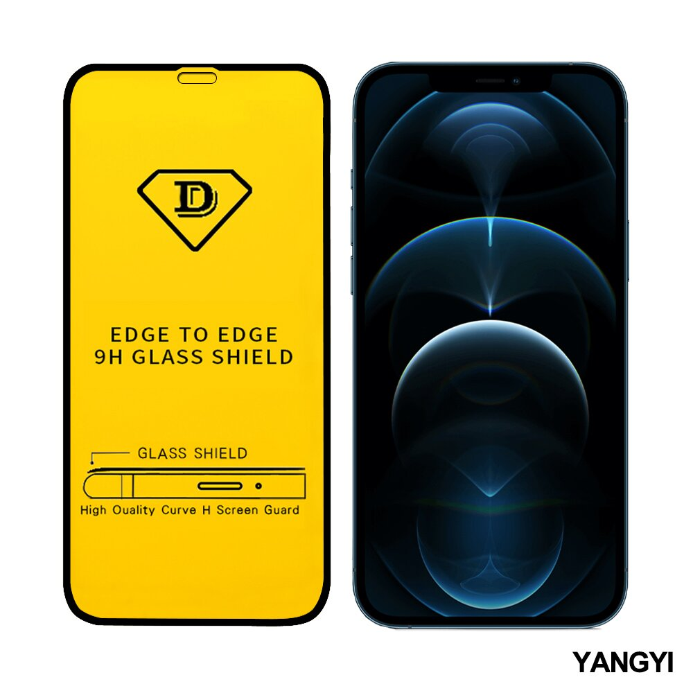 【YANGYI揚邑】iPhone 12 Pro Max 6.7吋 全膠滿版二次強化9H鋼化玻璃膜防爆保護貼-黑