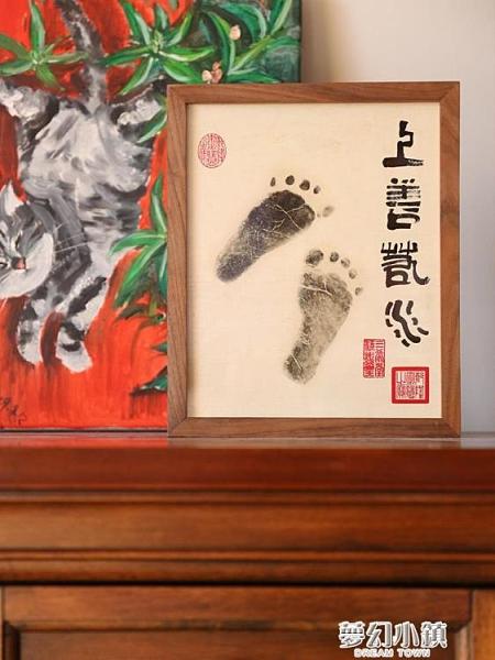 新生兒寶寶手腳印手足印泥知足常樂畫滿月百天周歲手印胎毛紀念品 雙十二購物節