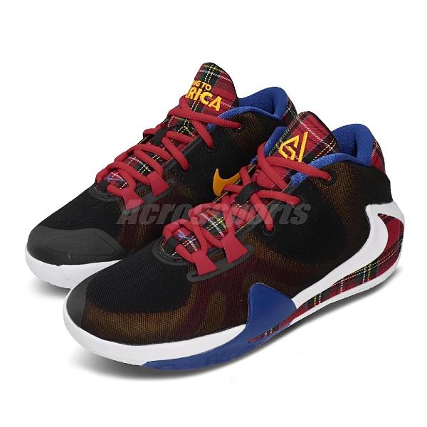 Nike 籃球鞋 Freak 1 AS GS 黑 紅 女鞋 大童鞋 運動鞋 【ACS】 CU1487-001