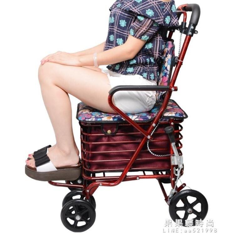 購物車 買菜車小拉車老年手推車可推可坐老人可摺疊助步車四輪購物代步車
