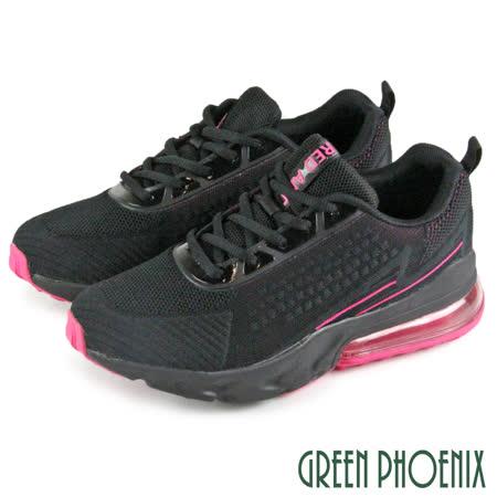【GREEN PHOENIX】混色凸紋飛線編織膠條綁帶平底氣墊鞋/休閒鞋
