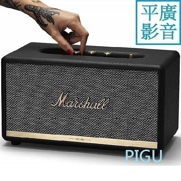平廣 Marshall stanmore II 經典黑色 藍芽喇叭 送耳機 台灣公司貨保固1年 ll 可高低音RAC等