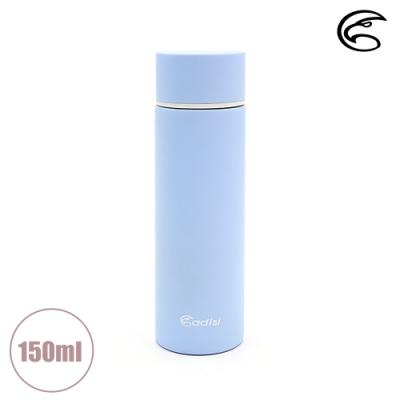 【ADISI】Mini迷你口袋保溫瓶 AS20060-150ml / 粉藍