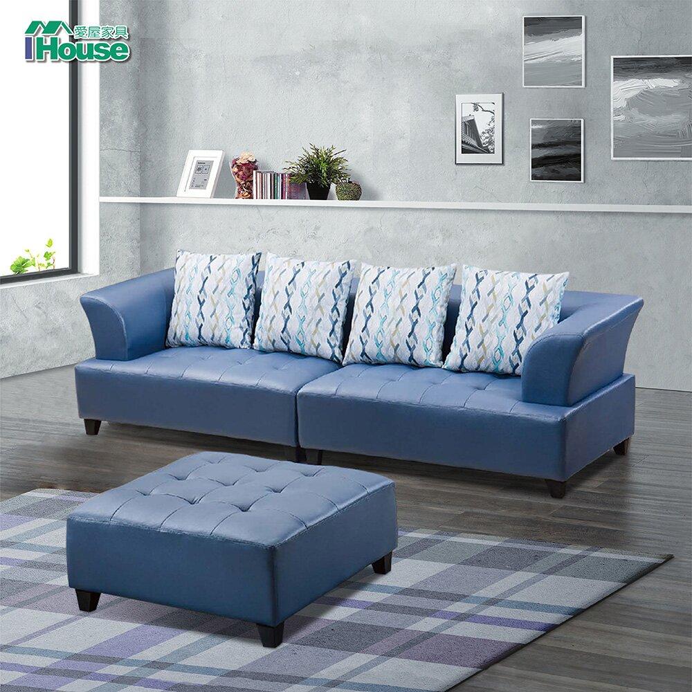 IHouse-瑞拉 科技布沙發 4人座+腳椅