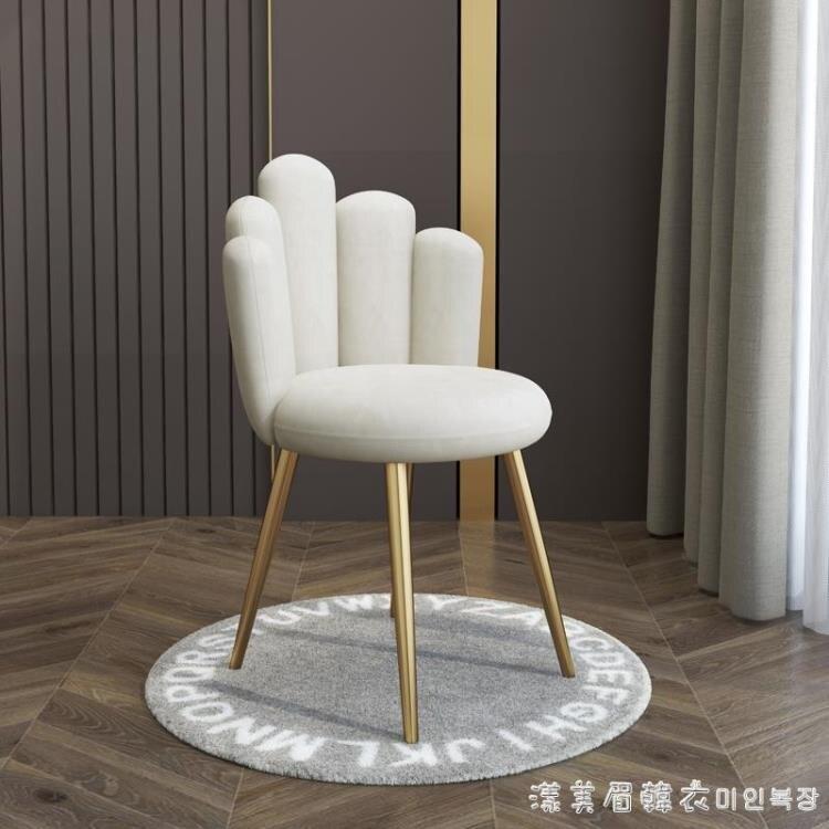 簡約北歐家用靠背梳妝臺椅子鐵藝小化妝凳美甲椅ins蝴蝶結網紅凳