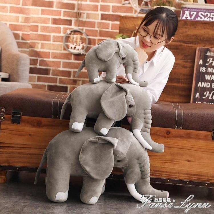 【快速出貨】大象毛絨玩具公仔小象長鼻子安撫布娃娃兒童寶寶抱枕玩偶萌可愛 全館免運 七色堇 新年春節送禮