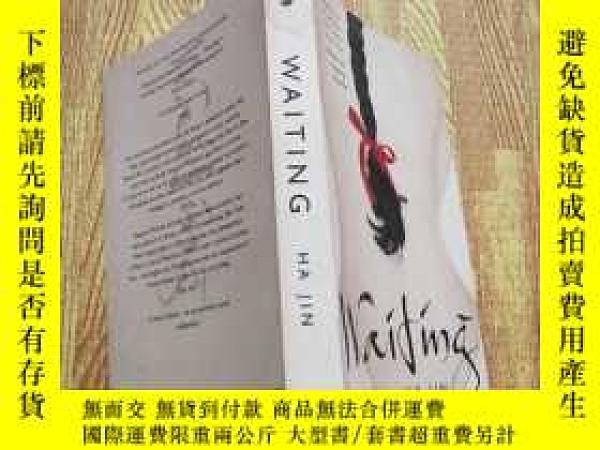 二手書博民逛書店WAITlNG罕見HA JINY15196