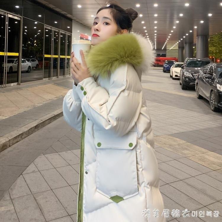 白鴨絨羽絨服女2020冬季新款韓版特價大毛領中長款過膝加厚外套 NMS 秋冬新品特惠