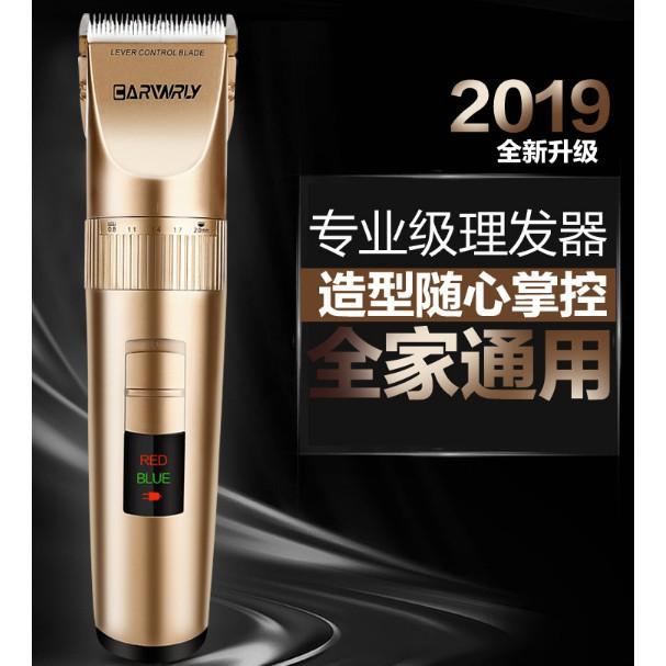剃頭刀電動成人家用剃頭發理髮器推子電推剪充電式理髮神器自己剪