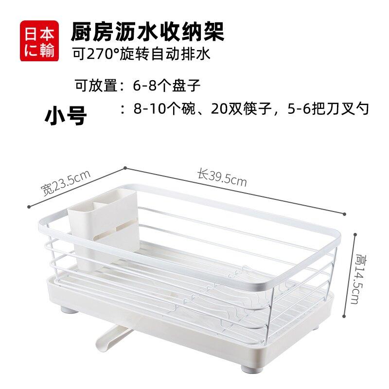 餐具收納架 碗架瀝水架廚房碗碟架子瀝水籃 筷子餐具收納盒濾水置物架【xy1276】