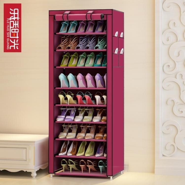 樂活時光簡易鞋架 防塵加固多層組裝收納牛津布鞋架現代簡約鞋櫃