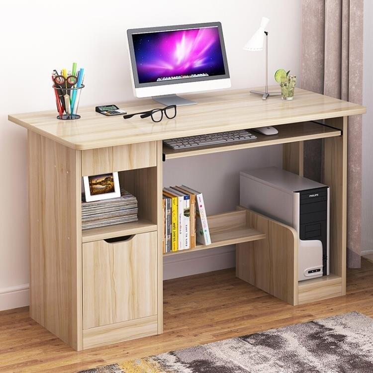 簡易桌子電腦桌電腦台式桌家用簡約經濟型書桌學生臥室學習寫字桌