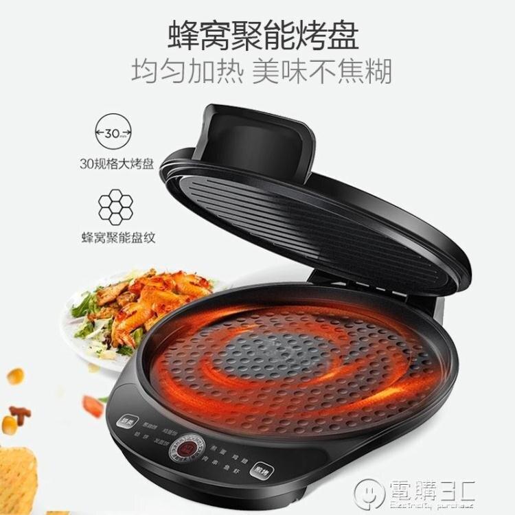 【快速出貨】電餅鐺檔家用新款雙面加熱烙餅鍋自動斷電蛋卷煎餅薄餅機 聖誕禮物