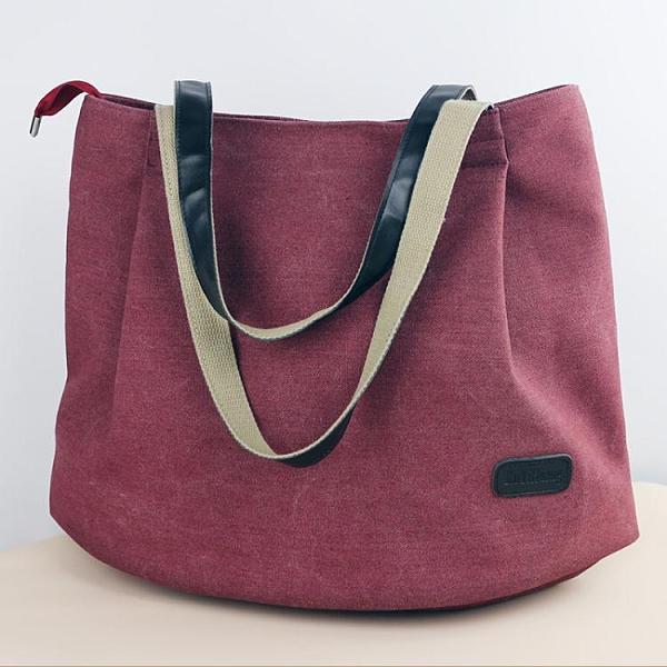 帆布女包中大包休閒ins大容量簡約側背包手提布包購物袋韓版托特 童趣屋 交換禮物