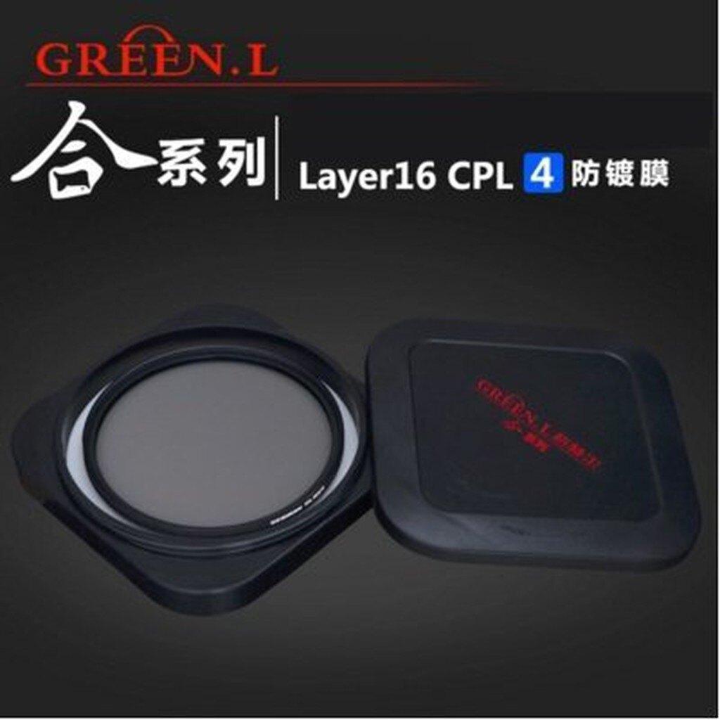 【中壢NOVA-水世界】Green.L 合系列 CPL【40.5mm 43mm 46mm】多層鍍膜偏光鏡 肖特玻璃 薄框