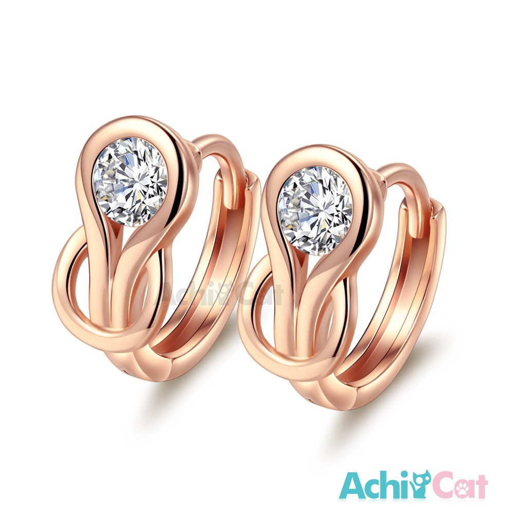 耳環 AchiCat 正白K 緊扣幸福 易扣耳環 耳針式 G7026