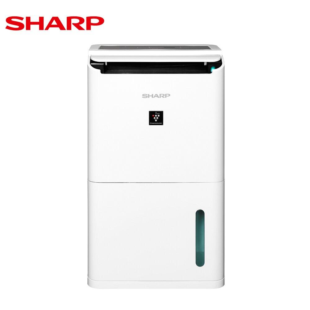 SHARP 夏普 DW-L8HT-W 除濕機 除濕能力8.5L/日 自動除菌離子除菌脫臭