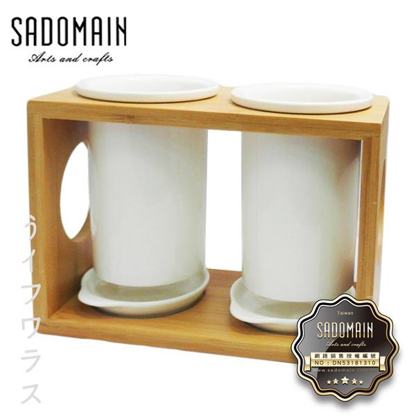 【SADOMAIN】白瓷筷籠組