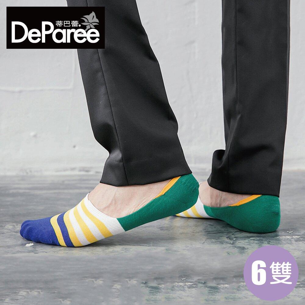 Deparee蒂巴蕾 Young Bold 男用彩色隱形襪 條紋拼色 6雙組 (焰緋紅/藏青)