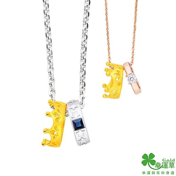幸運草金飾 幸福國度黃金/純銀成對墜子 送項鍊