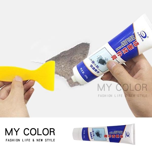 DIY牆面修補膏 補牆膏 裂痕膏 油漆 填縫劑 修復 牆壁 修復裂縫 補漆 【L132】color me 旗艦店