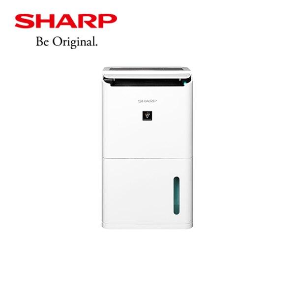 【限時促銷】 『SHARP』☆ 夏普 8.5L一級能衣物乾燥 自動除菌離子除濕機DW-L8HT **免運費**