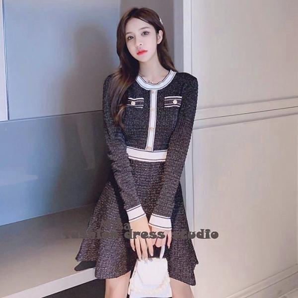 依米迦 秋裝收腰顯瘦法式小香風撞色長袖針織洋裝打底裙