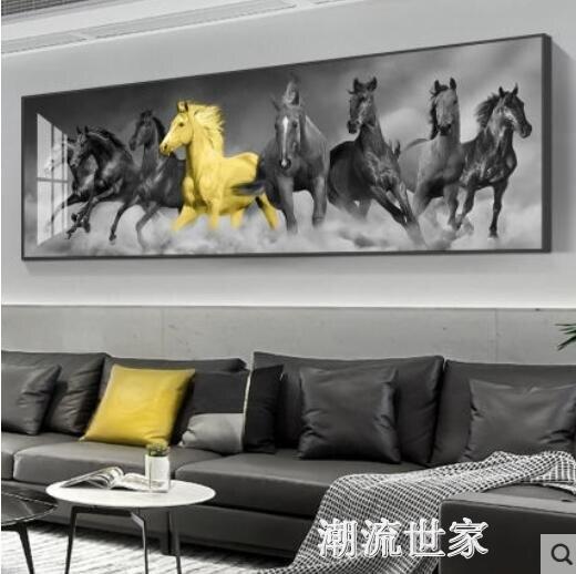 八駿圖 現代大氣客廳裝飾畫馬到成功辦公室大廳牆壁畫輕奢黑白灰