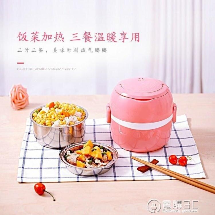 【快速出貨】唯愛家電熱飯盒圓形雙層電飯盒熱飯盒熱飯器可插電蒸煮熱飯盒 聖誕禮物