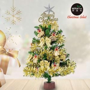 摩達客 2尺特仕幸福型綠色聖誕樹(奢華金系全套飾品)不含燈