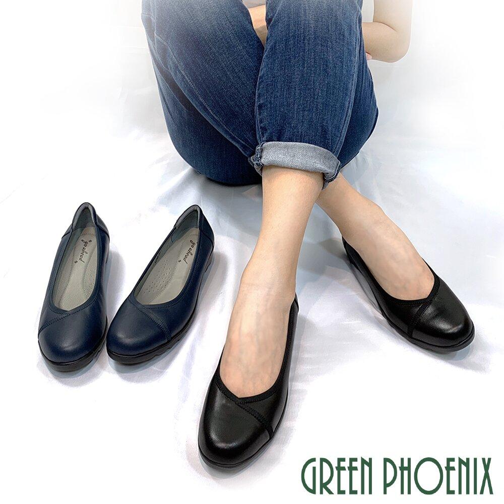 【GREEN PHOENIX】OL通勤素面線條深口全真皮小坡跟厚底上班鞋/面試鞋U60-21218