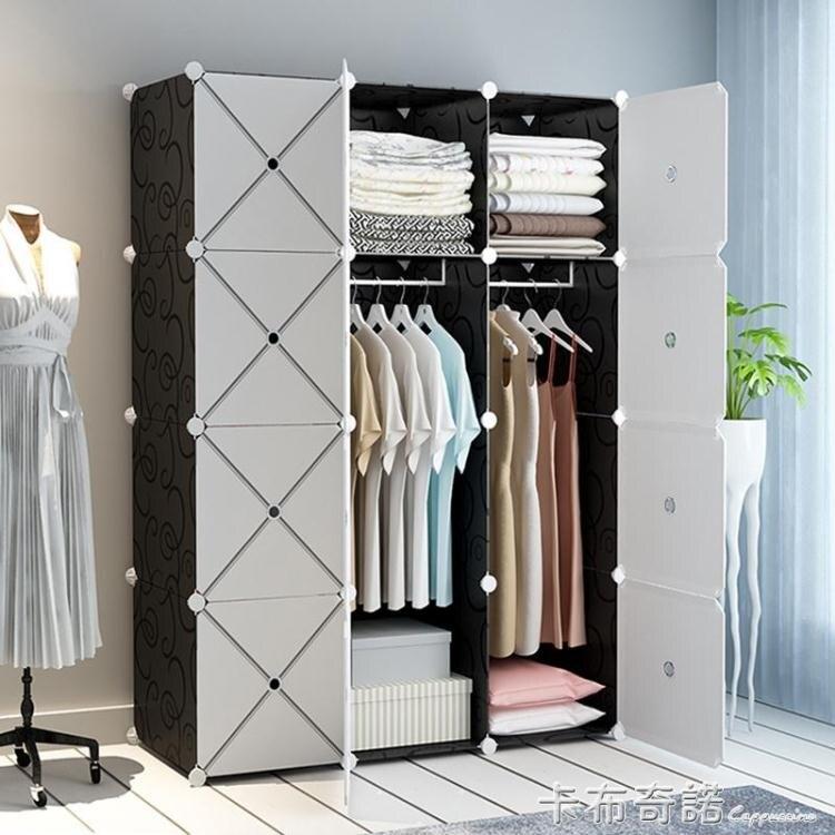 衣柜簡易組裝布藝現代簡約出租房臥室家用布衣櫥掛仿實木收納柜子
