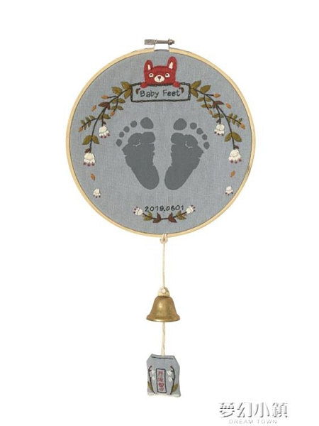 哈尼手工新生嬰兒腳印胎毛紀念品滿月百天禮物永久寶寶紀念品足印 夢幻小鎮