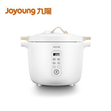 (優質展示機) 九陽 北山系列3.5L電燉鍋(D-35Z2M)