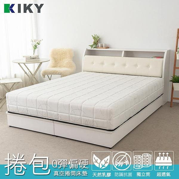 【2舒軟床】築夢情緣 二代馬鈴薯 新升級真空捲包床 單人加大3.5尺 獨立筒床墊 KIKY 彈簧床墊
