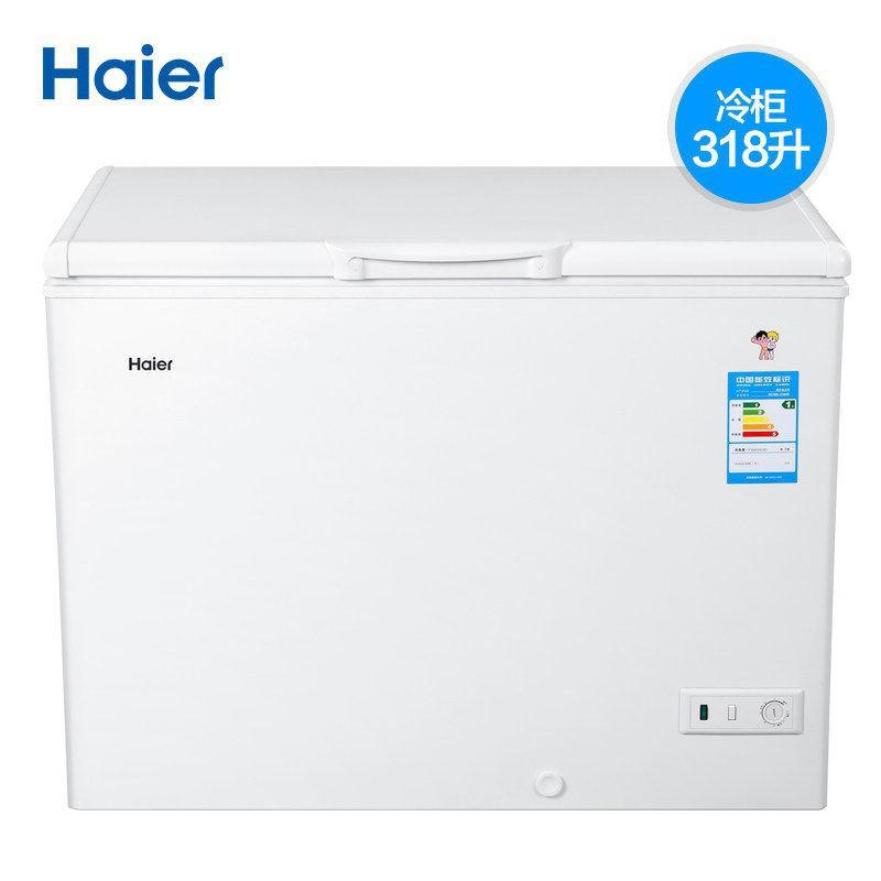 現貨/#【官方正品】Haier/海爾冷柜大容量冰柜商用家用冷藏冷凍轉換變溫