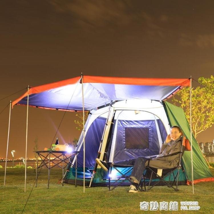 【快速出貨】探險者帳篷戶外全自動帳篷野營加厚防暴雨露營鋁桿3-4人帳篷 聖誕節全館免運