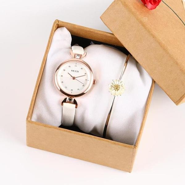 正品KEZZI女學生手錶ins風韓版簡約氣質小巧防水水鉆女士森系文藝