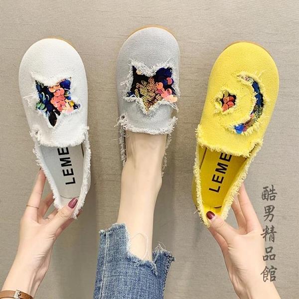 豆豆鞋2020年新款女一腳蹬平底單鞋外貿布鞋韓版時尚休閒帆布鞋子 向日葵生活館