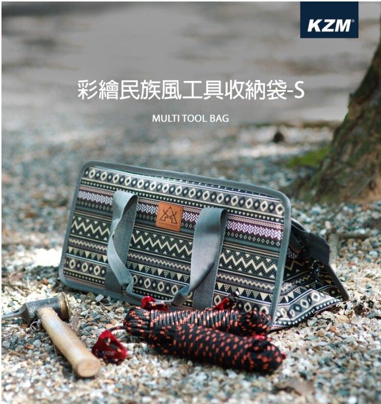 【野道家】KAZMI 彩繪民族風工具收納袋-S (藍灰色)