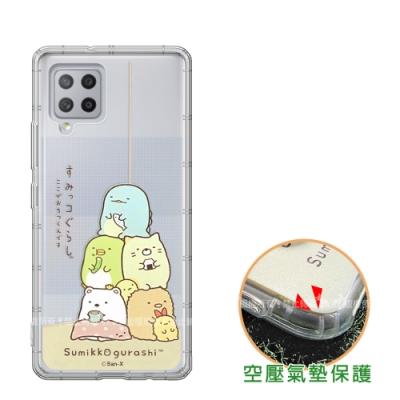 SAN-X授權正版 角落小夥伴 三星 Samsung Galaxy A42 5G 空壓保護手機殼(角落) 有吊飾孔