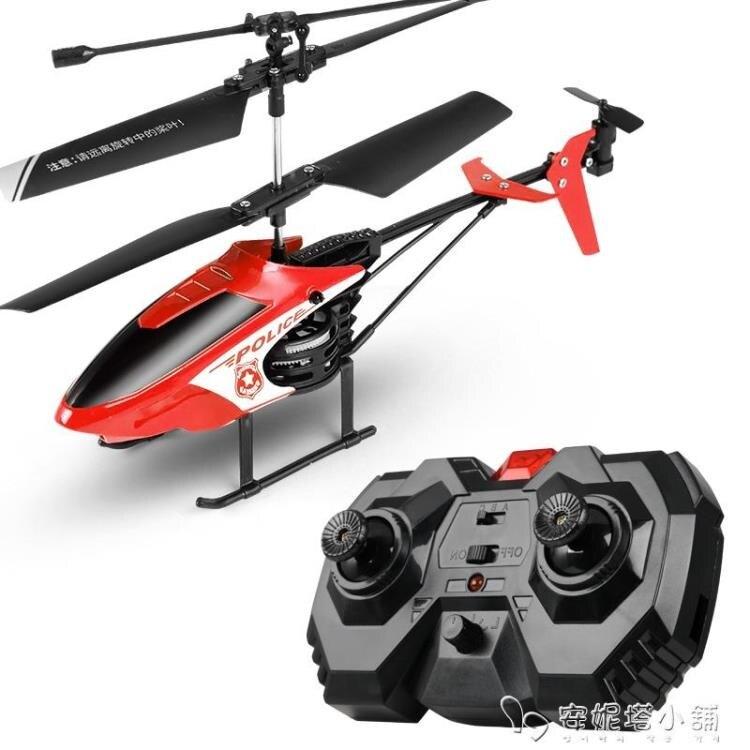 遙控飛機玩具小型迷你飛行器兒童男孩耐摔無人機小學生直升飛機ATF「雙12購物節」