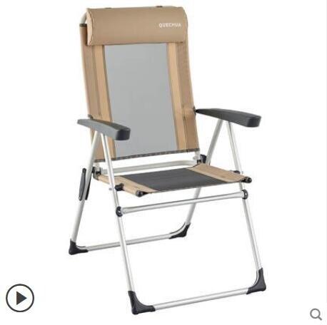 迪卡儂戶外折疊椅便攜舒適折疊扶手椅子躺椅透氣釣魚椅QUNC