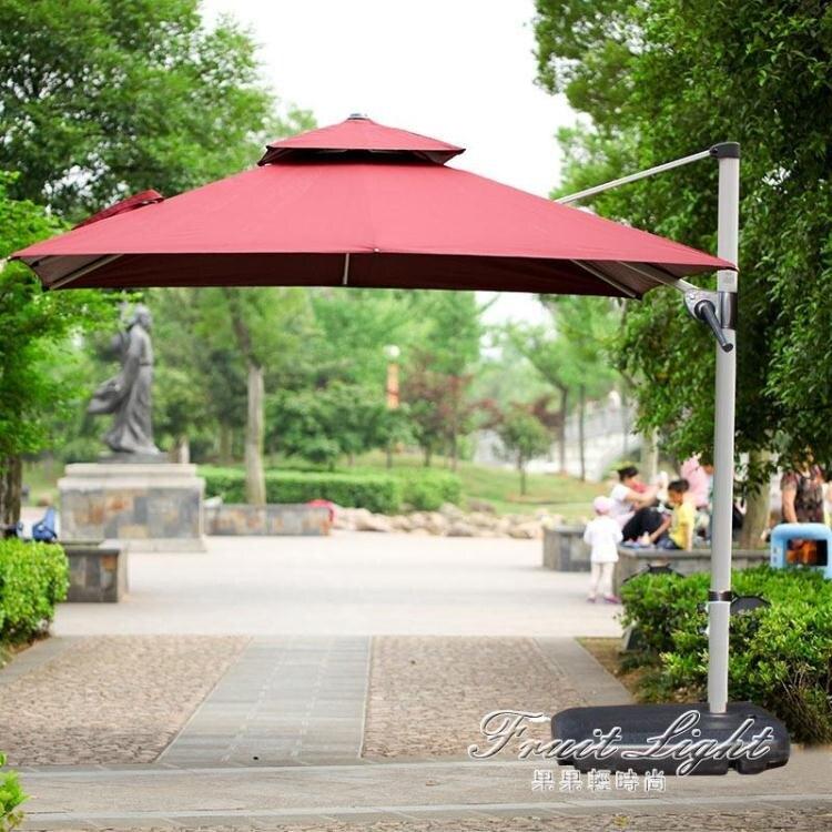 戶外遮陽傘庭院沙灘摺疊大雨傘保安廣告傘定制戶外擺攤傘四方傘
