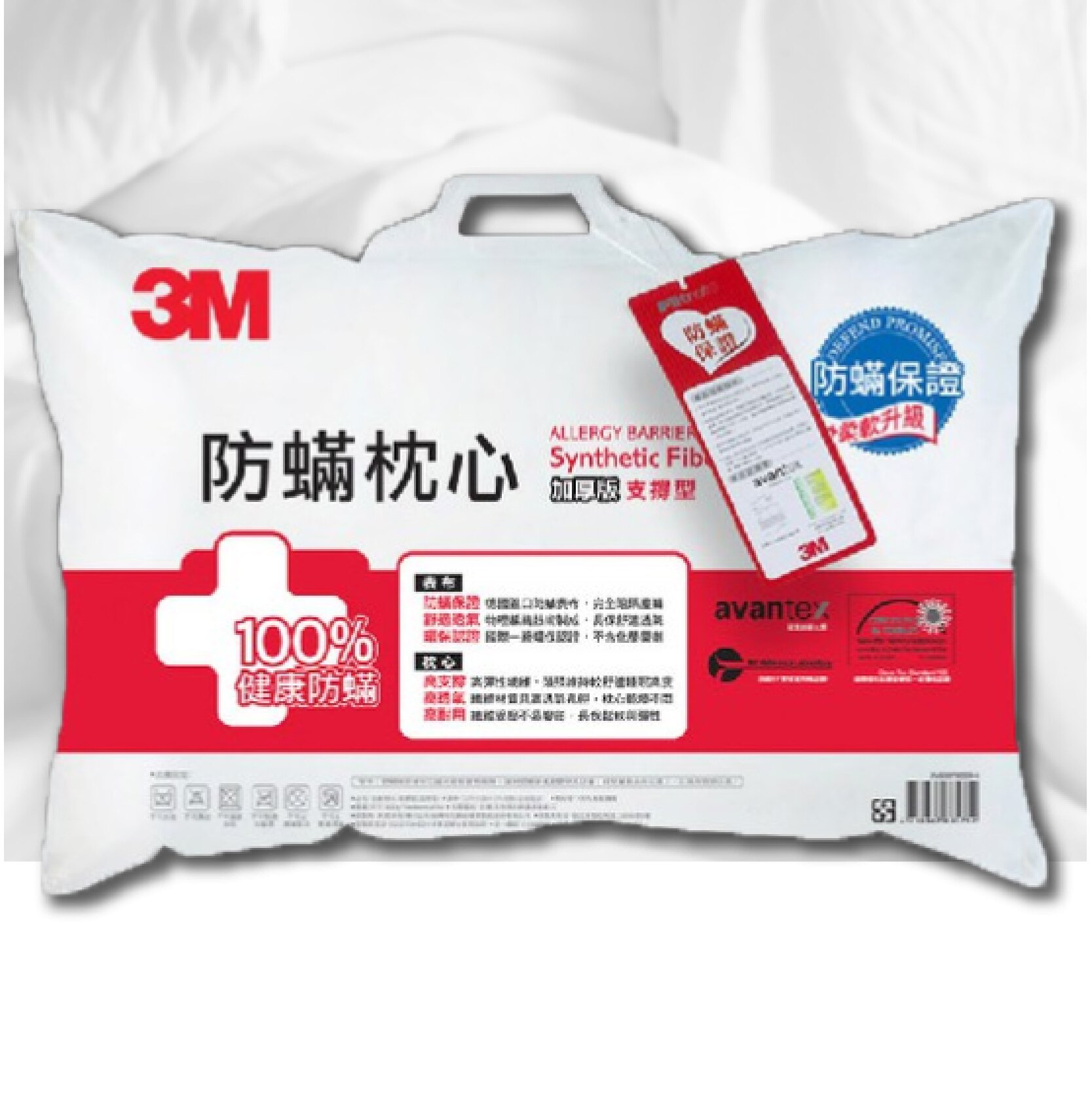 西瓜籽【3M優質寢具】AP-CT302 Filtrete 防蹣枕心-支撐型(加厚版)