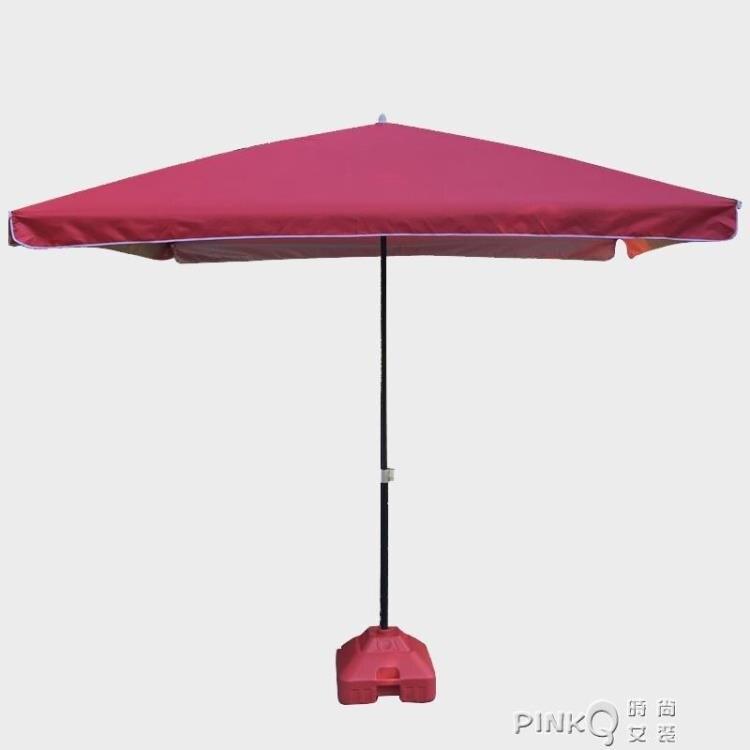 大號戶外遮陽傘擺攤傘方形太陽傘庭院傘大型雨傘四方傘地攤傘3米