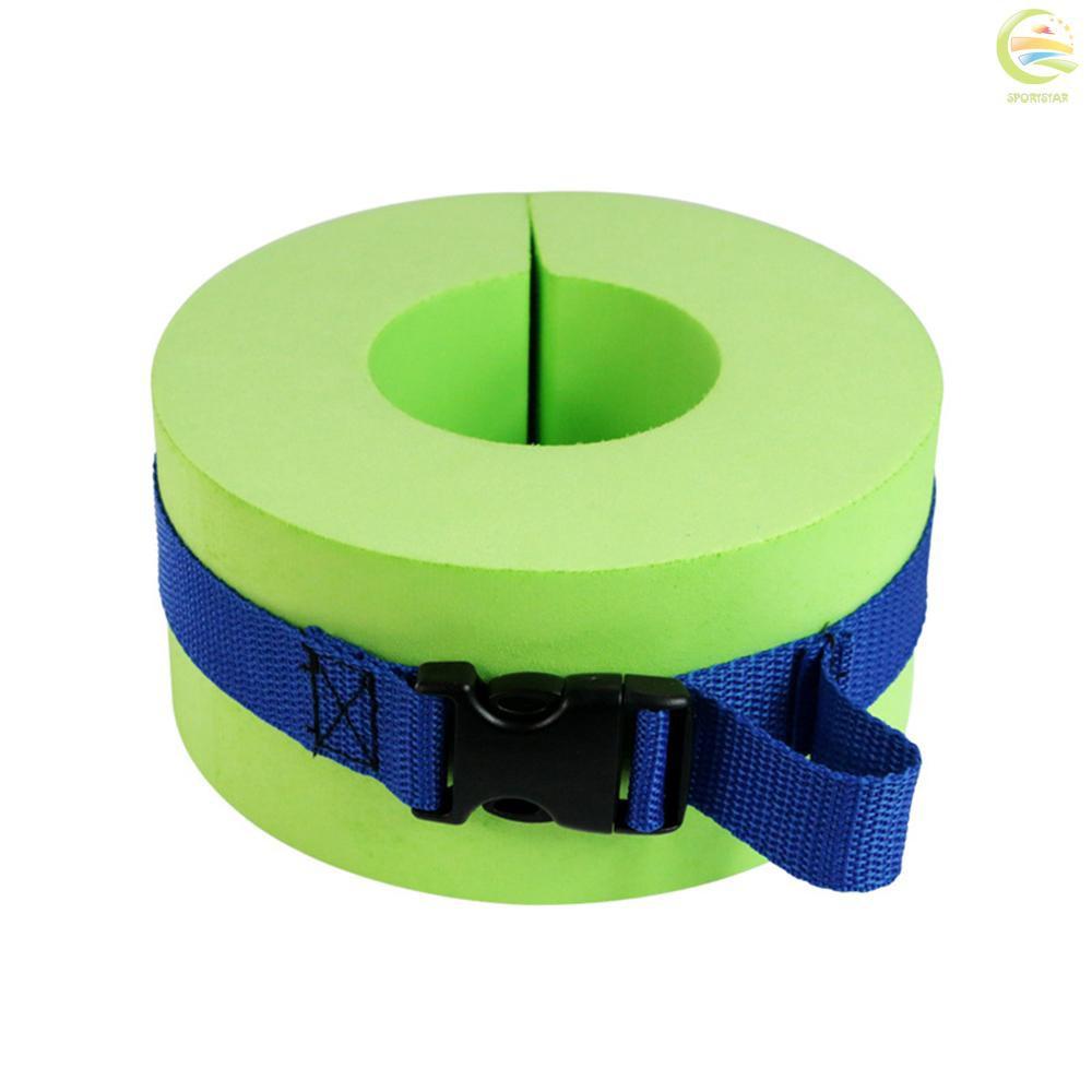 加厚兒童手臂圈游泳圈綁腿成人游泳圓水袖游泳手臂浮圈單個裝綠色